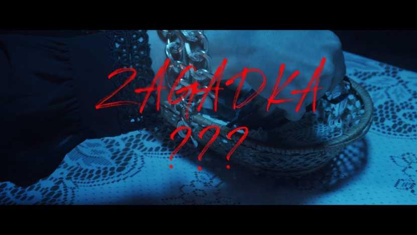 Wieszak ZdR - ZAGADKA feat. Dudek P56, Wiśnia Bakajoko, TPS prod. Tytuz