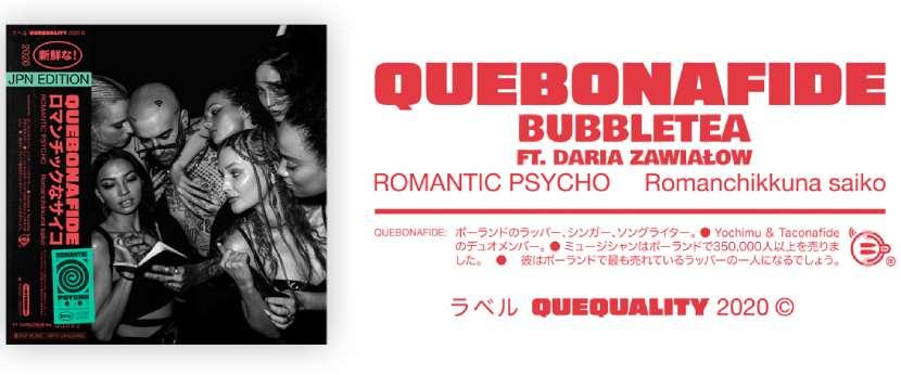 quebonafide bubbletea