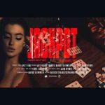Barto'cut12 - Jackpot - feat. Hades, Skip