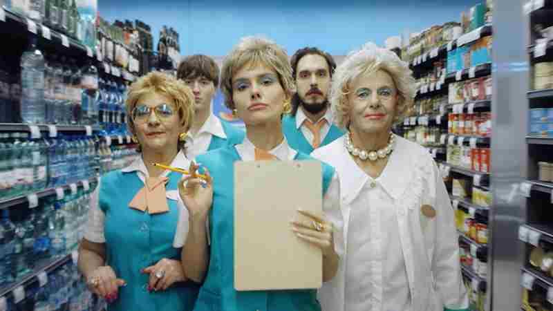 MIUOSH - Klucze feat. Nosowska